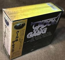Sealed KOOL & THE GANG Great Box JAPAN-ONLY 4CD BOX w/72p-BOOKLET PHCR-3181~64