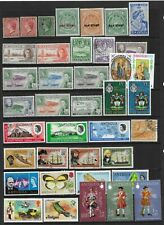 Collection of mixed mint/good used Antigua stamps.