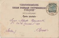 GREECE TURKEY 1908  CONSTANTINOPLE   POSTCARD COVER FRANKED AUSTRIAN LEVANT