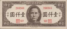 China , 1000 Yuan , ND. 1945 , P  289 , Series 58-P , Rare
