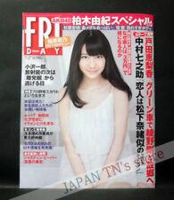 Japan 『FRIDAY  2012 No.30』 AKB48 Yuki Kashiwagi DanMitsu Anri Sugihara