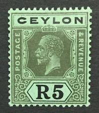 MOMEN: CEYLON SG #356 1924 MINT OG H LOT #193171-1595