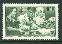 France 1940 Red Cross Fund Semi-Postal SG # 666 MNH P72 ⭐⭐⭐