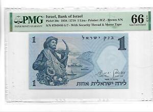 Israel,Bank of Israel Pick#30c 1958 1 Lira PMG 66 EPQ