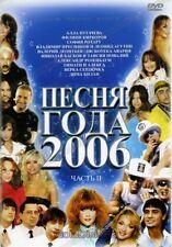 2DVD NTSC PESNYA GODA  ПЕСНЯ ГОДА 2006  2DVD NTSC