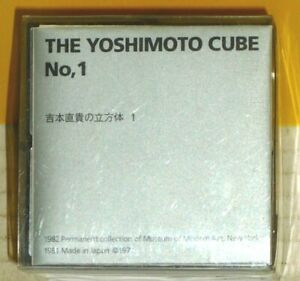 Yoshimoto Cube No, 1 {1971} 1981 Made in Japan, MoMA Collection- New in Package!