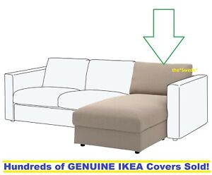 IKEA Vimle Chaise Lounge Section Cover/ Slipcover TALLMYRA BEIGE New in Box!