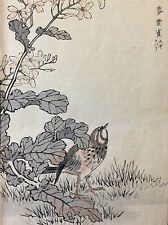 Kono Naotoyo Bairei estampe japonaise oiseau maître Kacho-e XIX e Japon