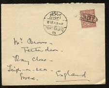 Egipto 1931 cubierta Gb kg5 1 1/2 D Paquebot En Caja PMK.. P Y O Sobres