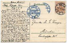 Germany, WWI Censor, 1916 PPC w/Germania 7 1/2pf, METZ cds & Censor h/s