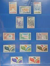 unicef 1976, 1980, 1981, 1982 Briefmarken Div. Marken France  PF