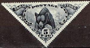 Touva Siberian Fauna Animals Bear stamp 1936 MLH