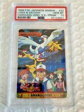 Pokemon Card Japanese Lugia & Satoshi Movie22 Prism Carddass PSA 10 GEM MINT