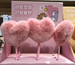 BRAND NEW ARTBOX Korean Fluffy Heart Black Ink Pompom Ballpoint Pen FREE SHIP US