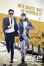 Man to Man DELUXE  NEW    Korean Drama - GOOD ENG SUBS