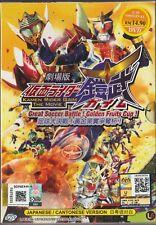 DVD Kamen Rider Gaim The Movie : Great Soccer Battle! Golden Fruits Cup!