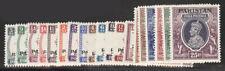 Pakistan Postage Stamps Set Cat No 1-19 Mint NH