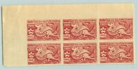 Armenia 1921 SC 292 mint block of 6 . e8459