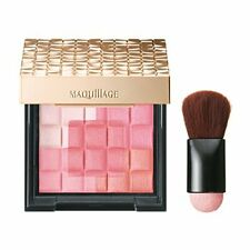 Shiseido MAQUiLLAGE Dramatic Mood Veil Blush PK200 8g New from Japan