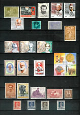 INDIA Republic 1956-2002 & Br. India 1939-43 Page of MNH & MH Stamps F/VF