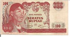 INDONESIA,100 RUPIAH , REPLACEMENT NOTE Prefix XCE, 1968, UNC