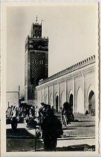 CP Maroc Morocco - Marrakech - Koutooubia