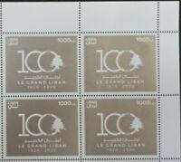 Lebanon 2020 New MNH stamp B4100th Anniv of Great Lebanon 1920-2020 GRAND LIBAN