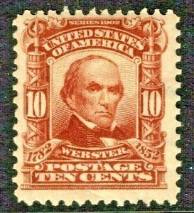 [SD]  US #307 ~ Mint-VLH 1902 Brown 10c Webster Regular Stamp Issue