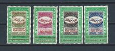 Middle East - Yemen mint stamp set - red airplane ovpt - Sanaa - New York