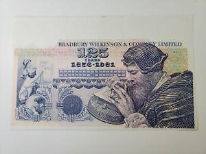 1981 Bradbury Wilkinson 125 Years Promo Bank Test Specimen Note  NO Reserve