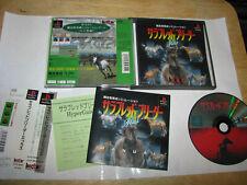 Thoroughbred Breeder 2 Plus Playstation PS1 Japan import + spine US Seller