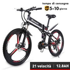 """26"""" Bici Elettrica Pieghevole 48V 350W 12.8Ah montagna Bicicletta 40km/h E-bike"""