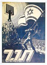 Jewish BOOK Ephemera POSTER POSTCARD PHOTO BOX CARD PIN EMBLEM Judaica ISRAEL