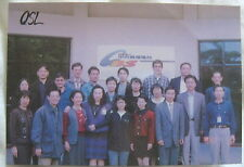 Radio Taipei International via WYFR USA QSL card Station Staff