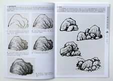 Chinese book How to paint rock stone in landscape painting for beginner ink art