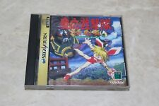 Sega Saturn: Retro Game, Keio Flying Squadron comical shooter Yuugekitai, Victor