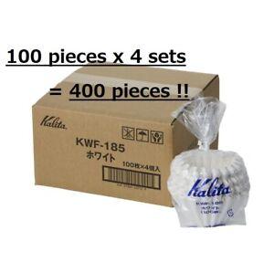 Kalita Wave Drip Filter(Coffee filter) White 100 pieces x 4 sets KWF-185 #22212