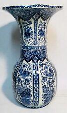 Boch Royal Spfinx Delft Vintage Delfts blue trumpet vase Pottery MINT condition
