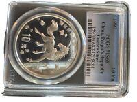 1997 China Unicorn 10 Ten Yuan .999 Silver 1oz Coin PCGS MS68