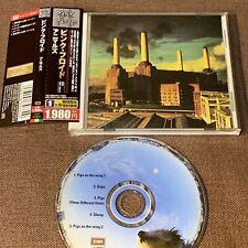 PINK FLOYD Animals JAPAN CD TOCP-53809 w/OBI 2006 ROCK UK 1-month ltd reissue
