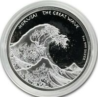 2017 Fiji 1 oz Silver Great Wave BU (Sold out quickly~ LMT QTY) Ships Free