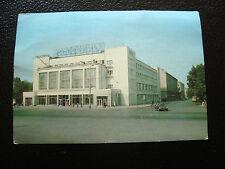 RUSSIE - carte postale - (cy25) russian