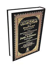 Summarised Sahih Al-Bukhari - Arabic - English (Large - HB)