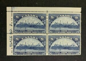 Canada Stamps #202 Plate Block Mint Hinged with Heavy Gum Damage