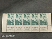 Israel 1953 Scott #C16 Tel Aviv-Jaffa Airmail Complete Tab Row of Five MNH