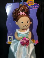 groovy girls MELINA DREAMTASTIC BRIDESMAID Wedding 13in  2006 retired  NEW