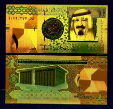 Billets du Moyen-Orient, de Arabie saoudite