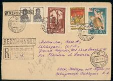 Mayfairstamps RUSSIA COMMERCIAL 1958 COVER SOKIPNITSA REGISTERED PAIR wwg76159