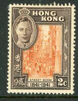 China 1941 Hong Kong Centenary 2¢ Mint Z596 ⭐⭐⭐⭐⭐