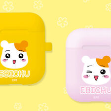 Genuine Ebichu AirPods Soft Case 1st/2nd Generation made in Korea